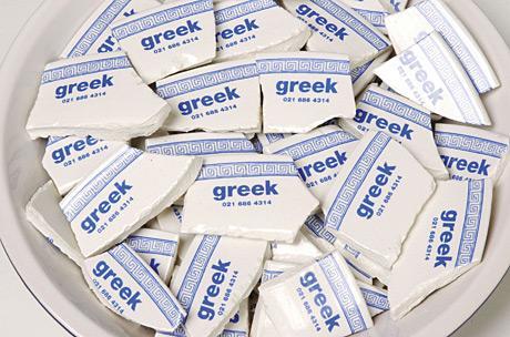 Греческий ресторан<br /><br /><br /><br /><br /><br /><br /> Визитки напечатаны на осколках битой посуды.
