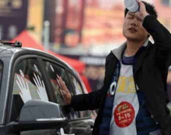 Китаец на четыре дня «прилип» к авто