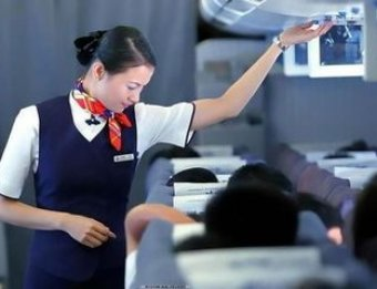 Стюардесса на борту
