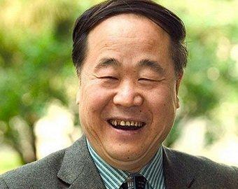 китаец скачать торрент - фото 3