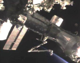 На МКС прилетел большой НЛО