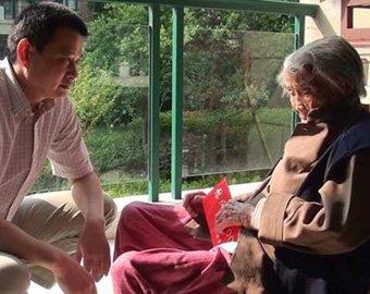 103-летняя китаянка неожиданно превратилась в карлицу