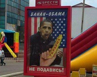 http://www.topnews.ru/upload/topka/2014/07/abe90c03/abe90c03_1.jpg
