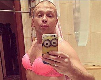 В интернете появилось фото диджея Грува в женском нижнем белье