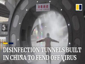 Туннель для дезинфекции в целях профилактики коронавируса построили в Китае