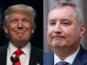 Трамп и Рогозин