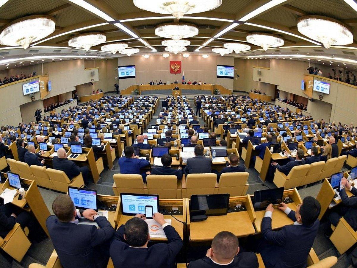 закон о едином регистре сведений о гражданах принят в России