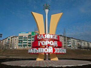 Разгадан секрет российского города, где никто не заболел коронавирусом