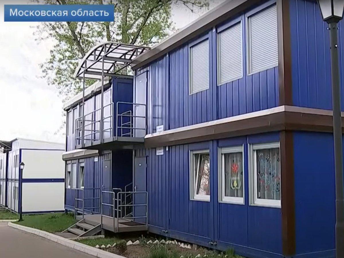 Первый канал показал новое жилье для военных