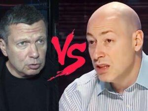 Гордон ответил Соловьеву на оскорбление