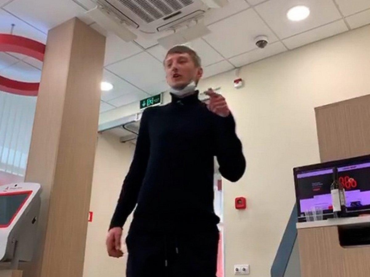 Захватчик Альфа-банка в Москве требовал Бузову