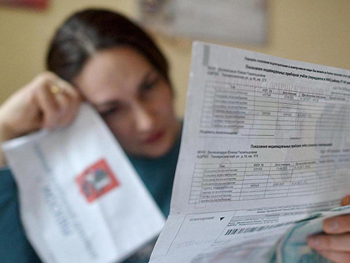 «Все попали»: эксперт заявила о катастрофе с платежами ЖКХ