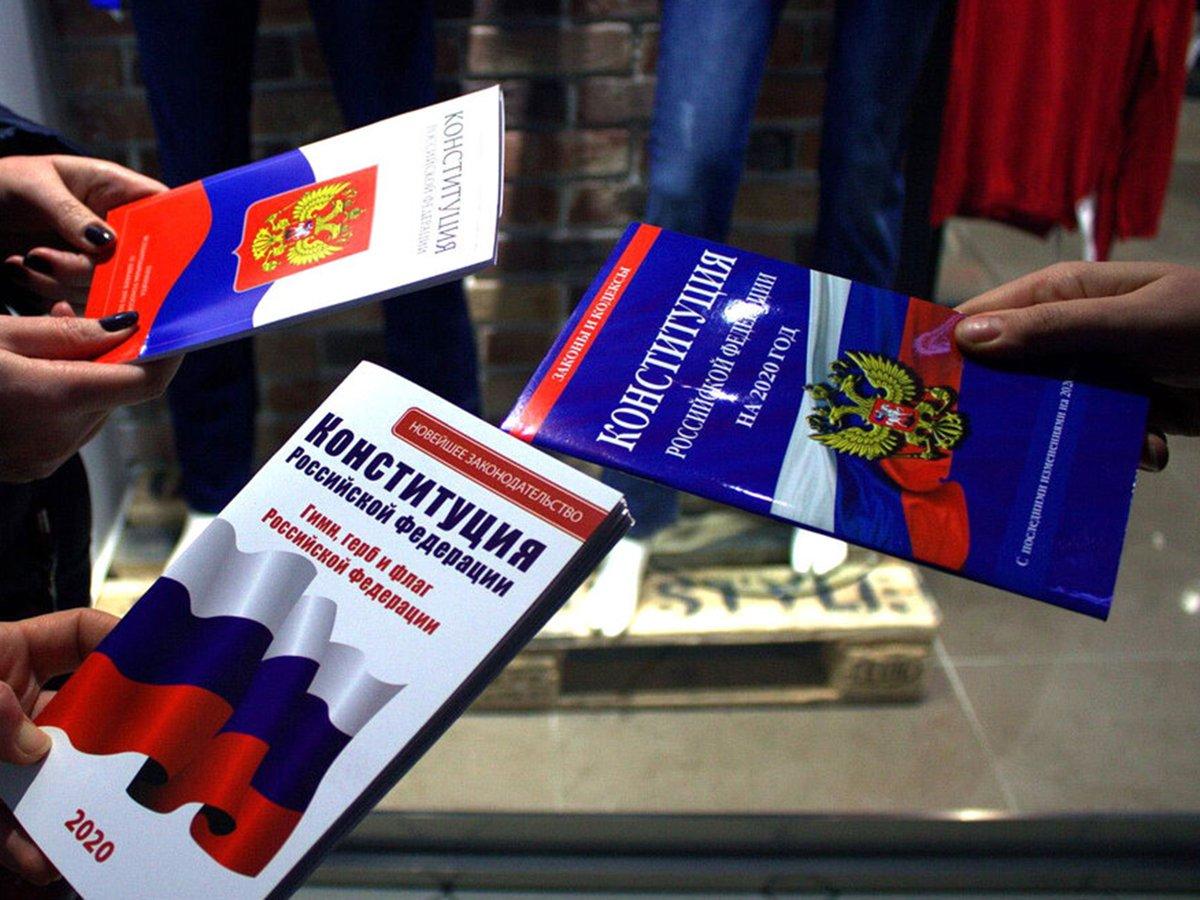 192 депутата подписали открытое письмо против поправок в Конституцию