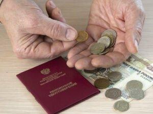 Повышение пенсий в России в 2020 году