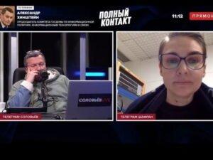 Соловьев выгнал Шафран