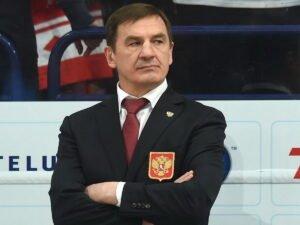 Валерий Брагин стал главным тренером сборной по хоккею
