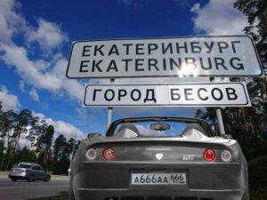 Российские автомобили могут получить