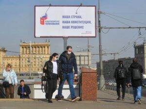 СМИ узнали, как россияне будут голосовать по поправкам